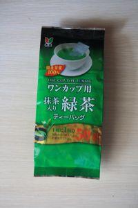 Натуральный зеленый чай с мачта 50 пакетиков.